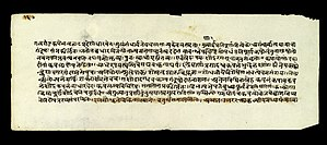 Sushruta Samhita - A page from the ancient medical text, Susruta samhita.