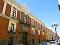 Palacio de Justicia - panoramio (1).jpg