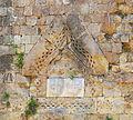 Palazzo dei gran maestri di rodi, mura esterne, stemma di pierre d'aubusson 04.JPG