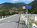 Panneau E36a département des Hautes-Alpes.jpg