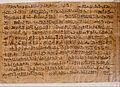 Papyrus van Ipoewer - Google Art Project.jpg