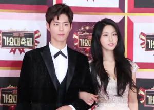 KBS Song Festival - Park Bo-gum and Seolhyun, hosts of the 2016 KBS Song Festival