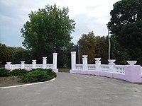 Park in Zakharivka.jpg