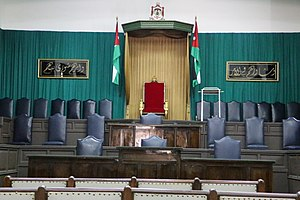 Parliament of Jordan - Old hall of the Parliament of Jordan from 1949 till 1974 located now in the Museum of Parliamentary Life.