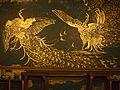 Peacock room 4292092.JPG
