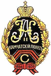 44 камчатский полк купить монеты евро центы