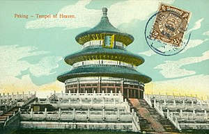 Temple of Heaven - Temple of Heaven on a 1898 postcard