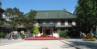Peking Union Medical College - Old building of the Peking Union Medical College in Beijing