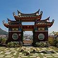Penang Malaysia Kek-Lok-Si-Temple-01.jpg