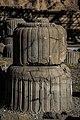 Persepolis Column Bottom.jpg