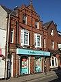 "Pharmacy in Magdalen Road ""Village"" - geograph.org.uk - 1744371.jpg"