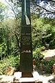 Piet Retief Obelisk (1971) - panoramio.jpg