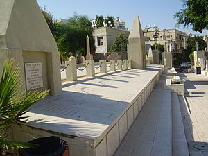 1921 Jaffa riots - Image: Piki Wiki Israel 14501 Mass grave of the jewish victims of riots of 1921