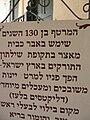 PikiWiki Israel 1724 Tourism in Israel שיבושי לשון.jpg