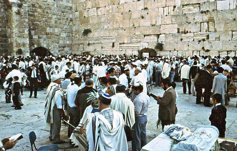 File:PikiWiki Israel 3441 Jewish holidays.JPG