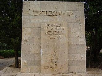 1921 Jaffa riots - Memorial for victims of the 1921 Jaffa riots, Petah Tikva