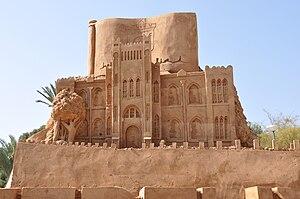 English: Sand Castles, Gift of Netherland Emba...
