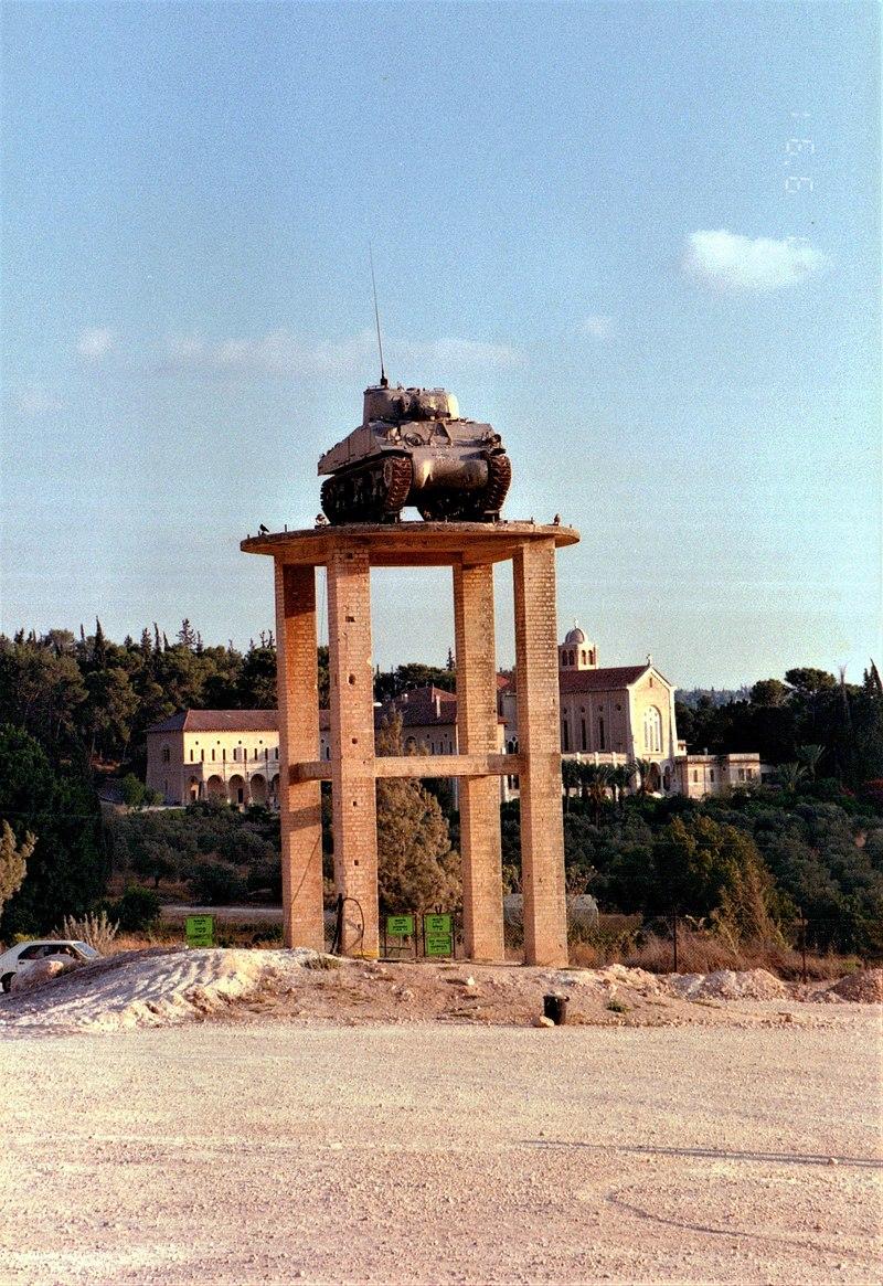 אנדרטת הטנק בלטרון