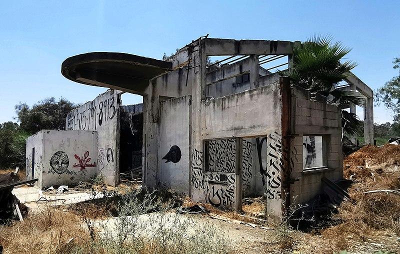 מבנה במחנה בית דגן
