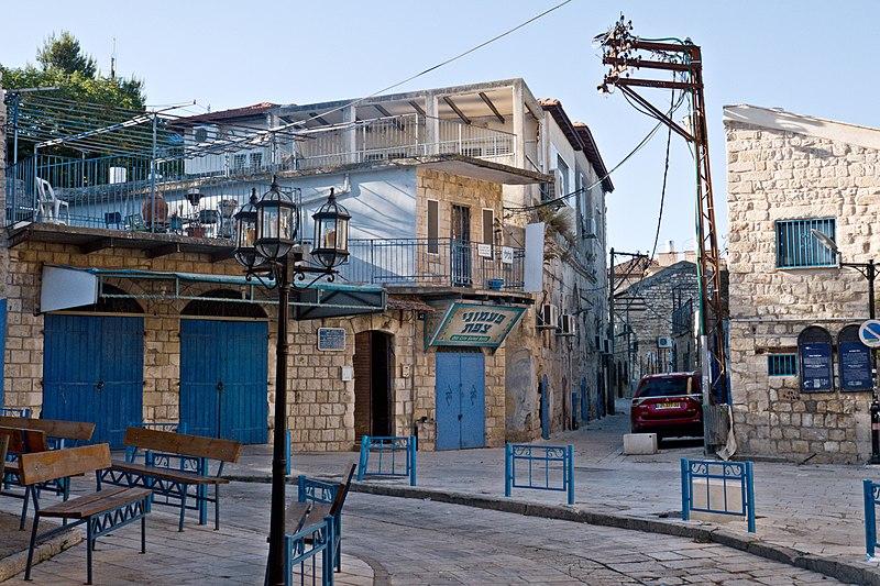 צפת העתיקה, בית ברשד