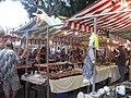 PikiWiki Israel 8904 Dizengoff Square in Tel - Aviv.JPG