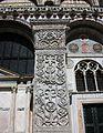 Pilar d'Acre, procedent de l'església de sant Policleute de Constantinoble, Venècia.JPG