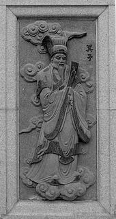 Jizi semi-legendary Chinese sage