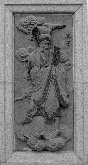 Gija Joseon - Gija