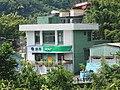 Pingxi Post Office 20190908a.jpg