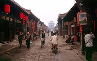Old Town of Ping Yao