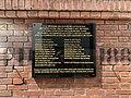 Plaque Élèves Juifs Déportés Écoles primaires Jules Ferry Rue Parmentier Montreuil Seine St Denis 1.jpg