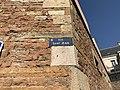 Plaque Rue Saint Jean - Mâcon (FR71) - 2021-03-01 - 2.jpg