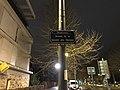 Plaque avenue Société Nations Montévrain 1.jpg