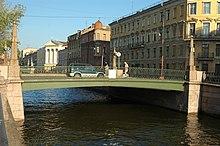Podiacheskii bridge St Petersburg Griboedova canal.jpg