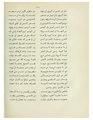 Poem of Abu Umar ibn Murabit for Sultan Abu Yusuf.pdf