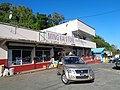 Port Vila - Champagne Estate area - panoramio.jpg