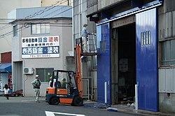 Toyota Industries - Wikipedia