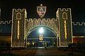 Portico de entrada al Recinto Ferial.jpg