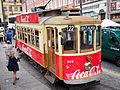 Portugal no mês de Julho de Dois Mil e Catorze P7181202 (14745594924).jpg