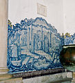 Portugalia Alcobaga fragment chrzcielnicy.jpg