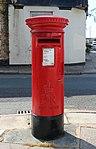 Post box on Blessington Road, Anfield.jpg