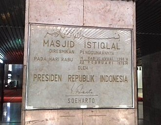 Istiqlal Mosque, Jakarta - Inscription of the Inauguration of the Istiqlal Mosque in 1978