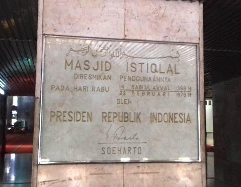 Berkas:Prasasti Peresmian Masjid Istiqlal tahun 1978-Pintu-As-Salaam.jpg