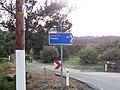 Prastio (Kellaki) Road Sign 2.jpg