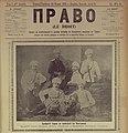 Pravo 22 July 1895.jpg