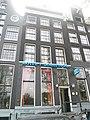 Prins Hendrikkade 145, Amsterdam.jpg