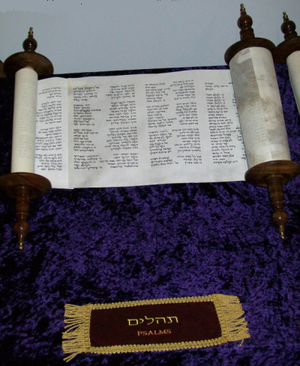 Psalm 45 - Psalms scroll.