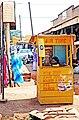Public telephone uganda.jpg