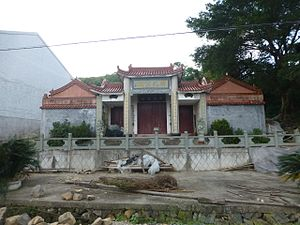 Qiū (surname) - Qiu (邱) family ancestral temple in Xiazai Village, Cangnan County, Zhejiang