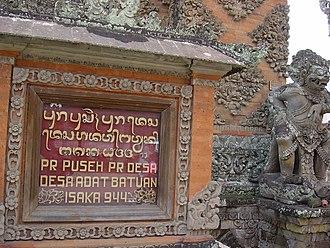 Balinese script - Image: Pura Puseh 05153